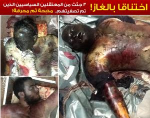 Gambaran salah satu bentuk kekejian yang terjadi pekan yang silam di Mesir